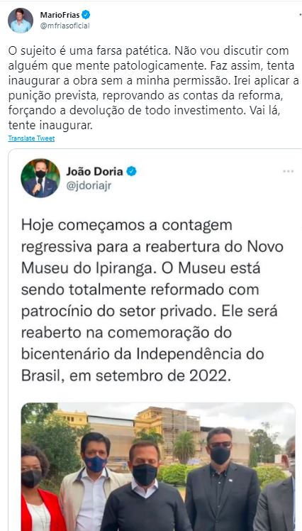 O secretário especial de Cultura do governo Bolsonaro, Mario Frias, ataca o governador de São Paulo, João Doria (PSDB)
