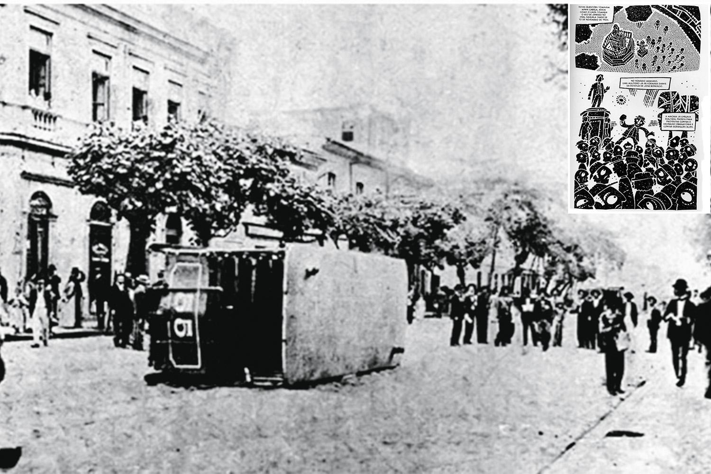 AULA- A Revolta da Vacina, em 1904, no Rio, e sua representação em HQ: material didático nas escolas -