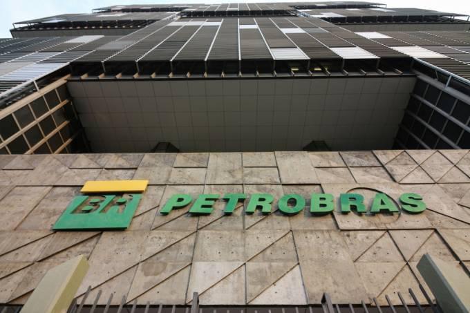 Petrobras Headquarter In Rio de Janeiro